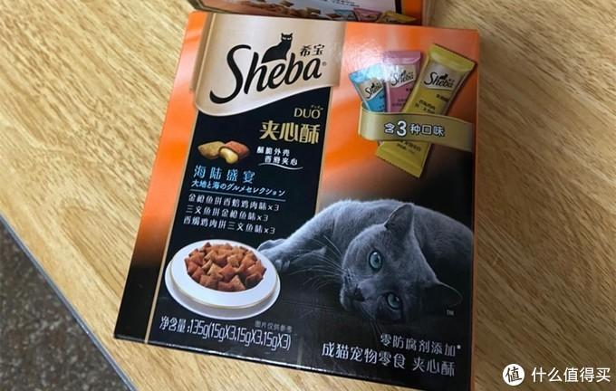 Sheba夹心酥