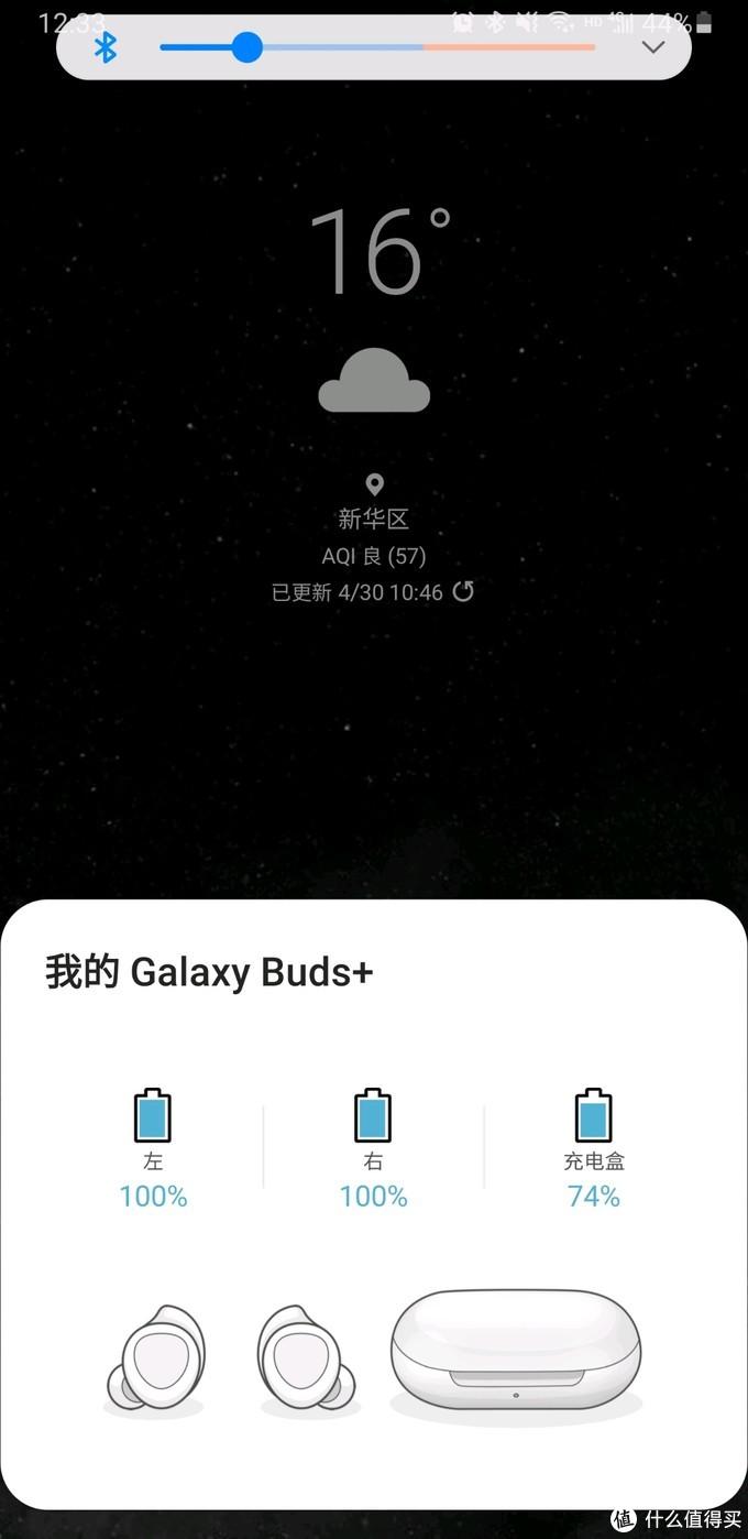 优雅永不过时:三星Galaxy Buds+