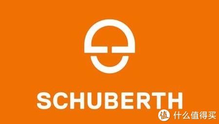 Schuberth舒伯特LOGO