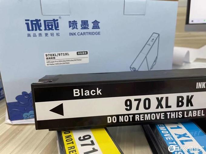 诚威970/971XL墨盒丨办公心水耗材推荐