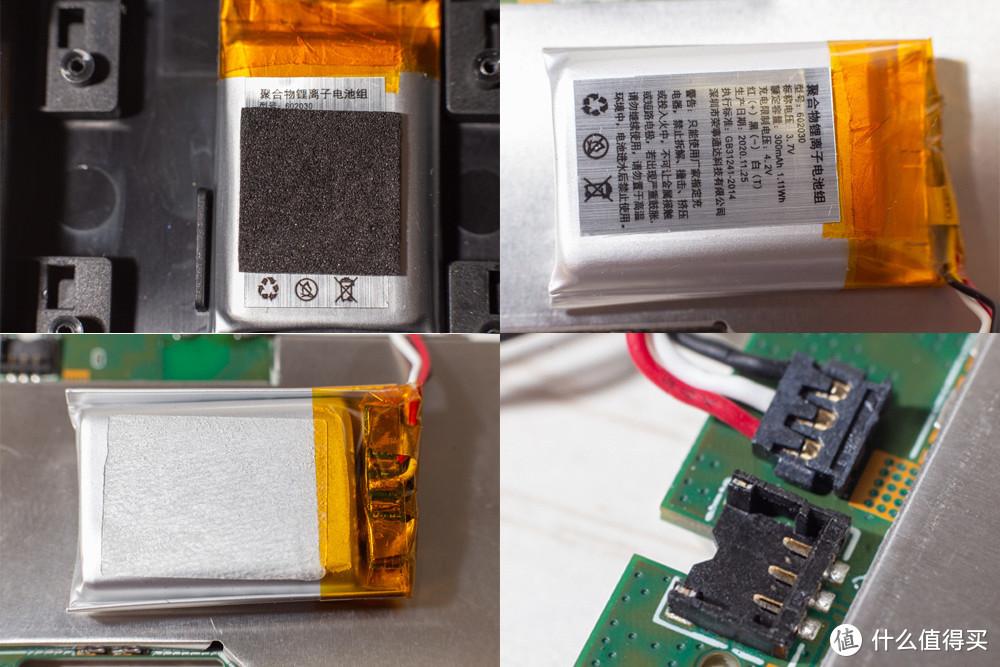 深圳市荣事通达科技有限公司2020.11.25生产的单锂电池,3.7V 300mah 1.11Wh带保护板,这个不太喜欢,还是电容式的电池比较适合我们这边的大热天