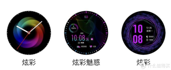 科技东风丨小米11 Pro、Ultra相机固件升级、华为P50大概率就长这样