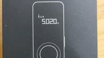 精致工程人 - 小猴智能激光测距仪