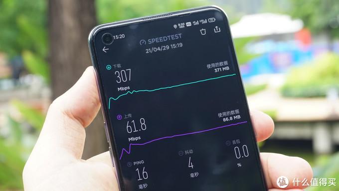 两千元极致性价比,敢越级潮玩旗舰机,realme 真我GT Neo 5G手机