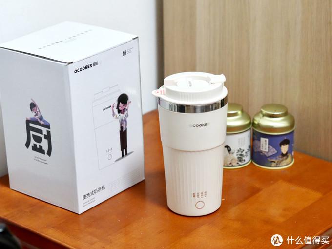 实测|迷你奶茶杯,能烧水做咖啡做奶茶!