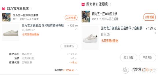 平价又百搭,10家国潮男鞋店铺推荐,好穿程度完全不输大牌!