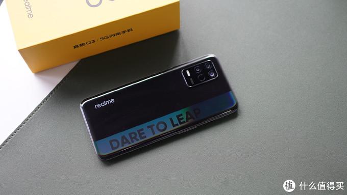 realme新机问鼎千元机皇,120Hz高刷+5000mAh电池,起售价仅1299