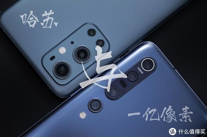 挨个焦段测试!拍照手机选哈苏还是1亿像素?看完不纠结!