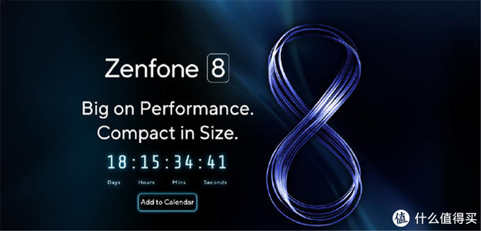 首款骁龙888小屏旗舰即将发布,网友:比iPhone12 Mini大一点?