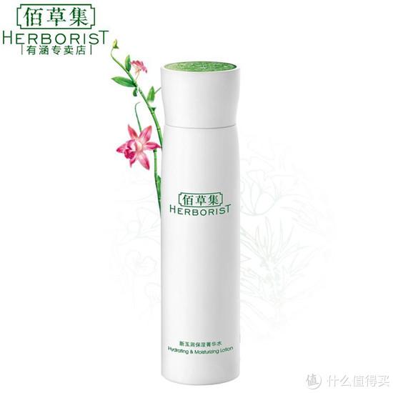 超值好用的国货护肤品排行榜 国货护肤品十大排名