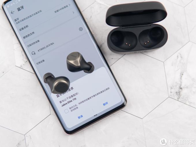 捷波朗 Elite 75t 用上就会离不开的千元TWS降噪耳机!
