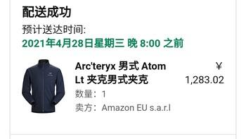 亚马逊入 Arc'teryx 男式 Atom Lt 简单评测
