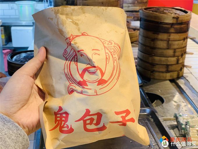 重庆鬼包子靠蹭热度走红,18元一笼还限购,市民:太黑心了