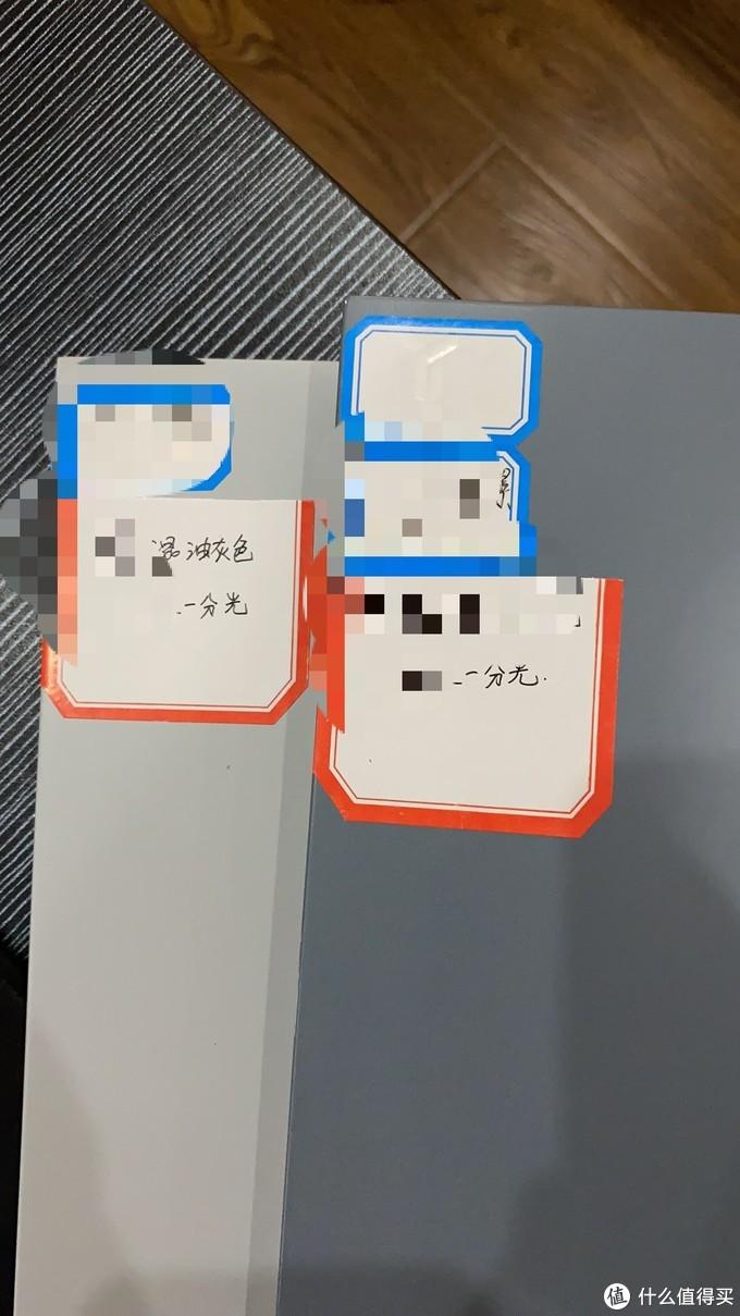 客户打样色板,打样后寄与客户确认,当然还有各种油漆色卡、皮革、玻璃、灯带等样品需要确认