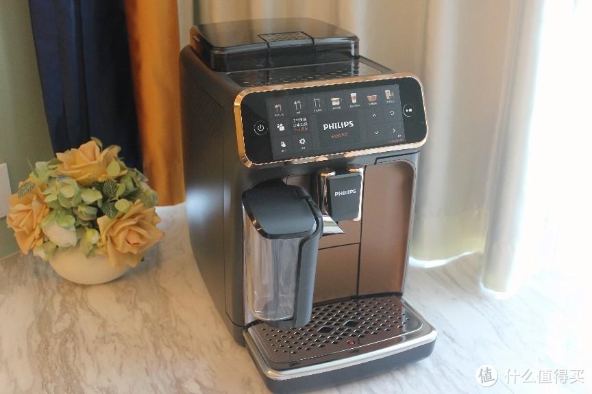 飞利浦咖啡机EP5144/72
