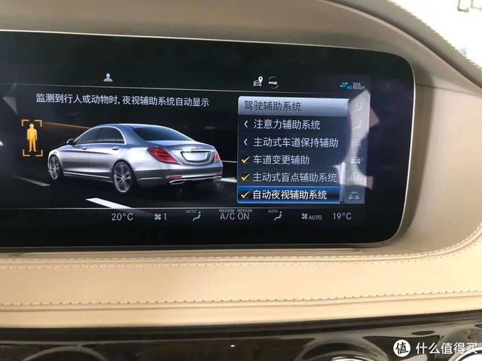 奔驰GLS升级23P智能辅助驾驶全速自适应巡航+几何大灯案例