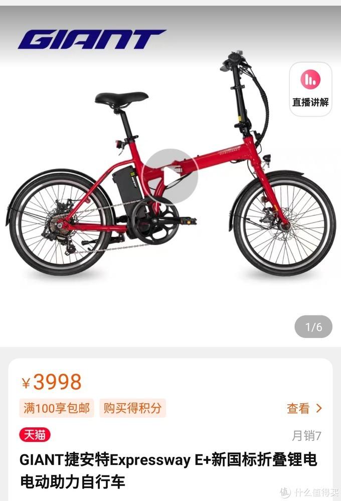 大行p8折叠自行车改助力自行车,100km通勤测试,有点干货~