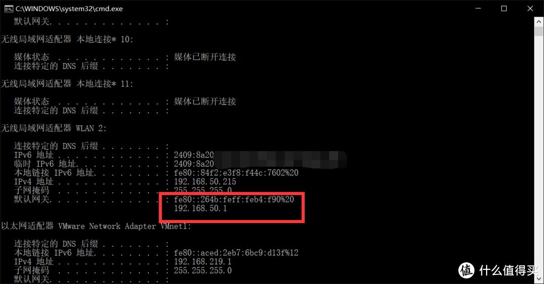 如何简单解决NAS更换网络后无法联网的问题