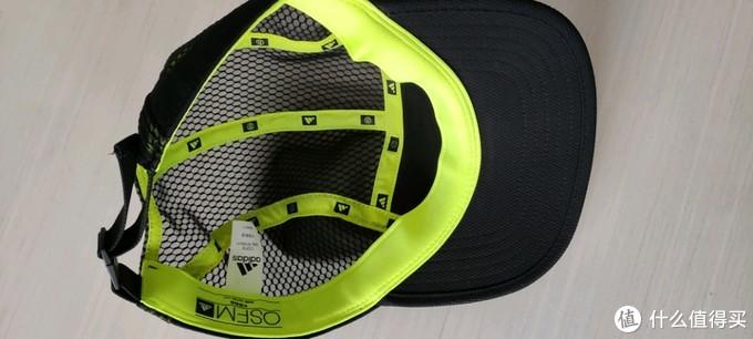 帽子内部,荧光黄(其实是荧光绿)配色非常骚气