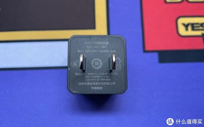 真的真的很小巧!Aohi Magcube 30W氮化镓充电器上手体验