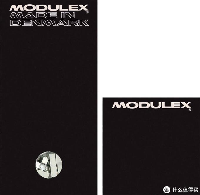1975年的Modulex盒样