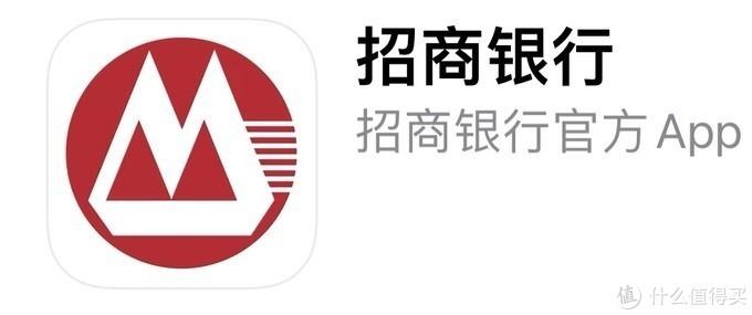 5月招商银行App24项现金红包 +优惠福利合集【持续更新,必收藏】