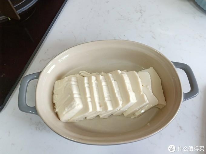 """1块豆腐2个蛋,好吃不贵新做法,儿子大声夸我是""""聪明妈妈"""""""