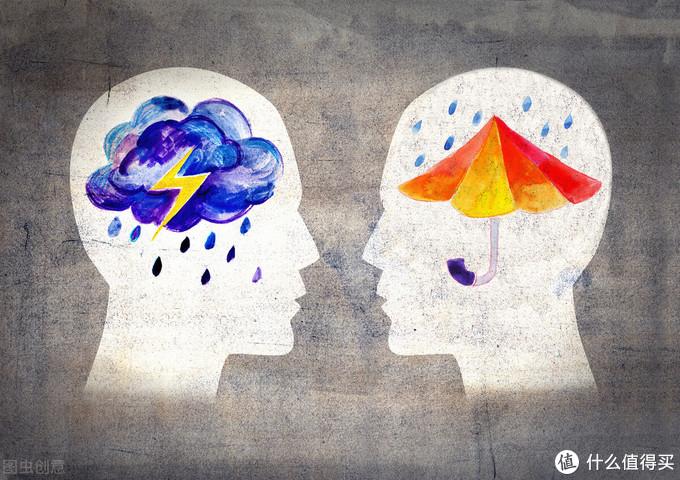 书评 |《与情绪讲和》:了解情绪、识别情绪,更好地认识自己