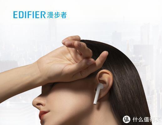 汉风评社 篇二十六:2021年入手真无线耳机有哪些坑?又有哪些值得推荐的千元好耳机?