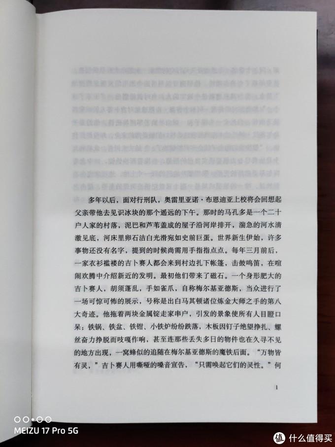 第一页,也是语文教材里的内容。