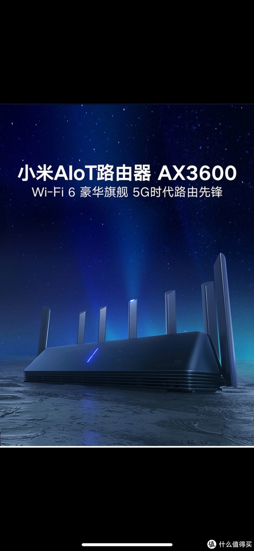 假期宅家刷剧游戏全屋信号满格无压力,热门wifi6 mesh路由器推荐