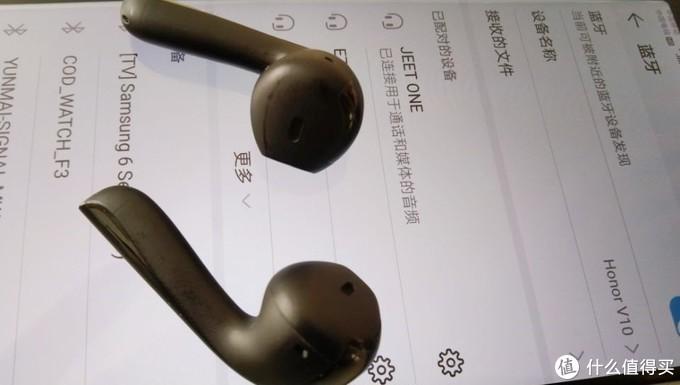 这款蓝牙耳机不仅颜值有提升,APP特色功能也玩的溜