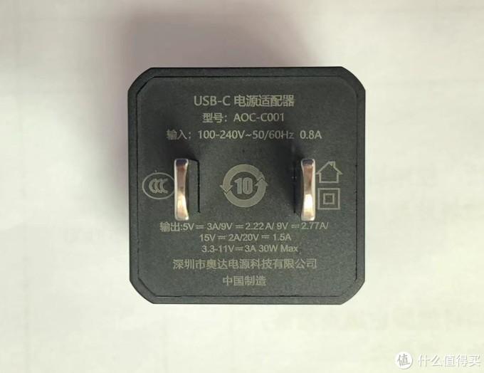 用苹果5V1A的体积为笔记本电脑充电