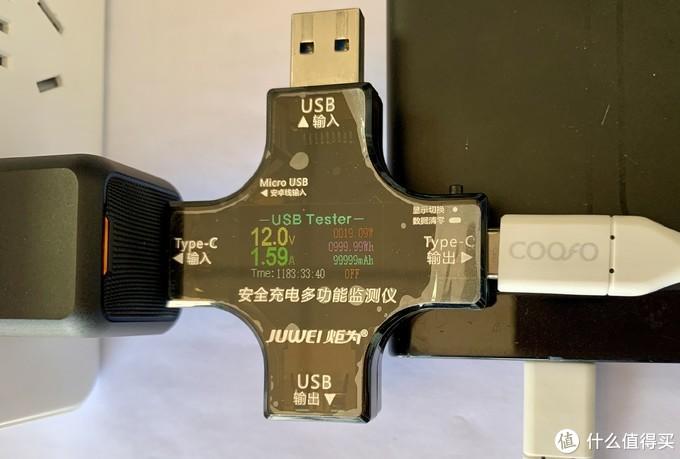 华为充电宝 12V/1.59A 19W 黄灯SCP快充模式