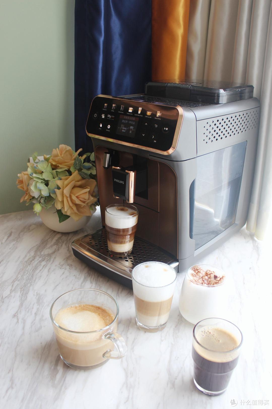 德资企业打工人 体验飞利浦全自动咖啡机