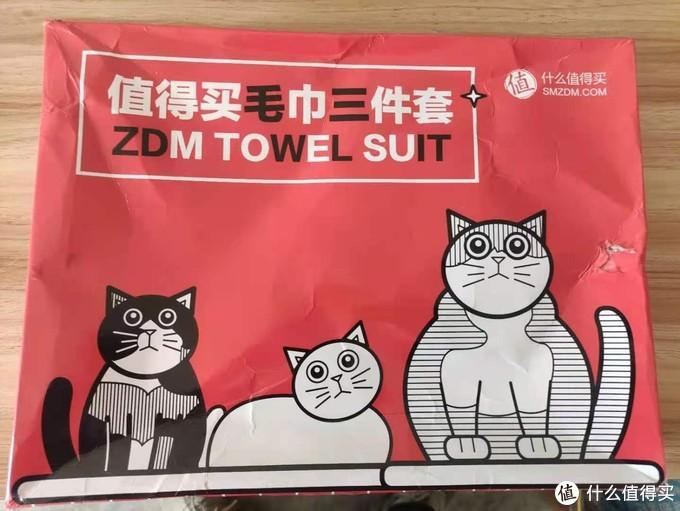 值得买周边新添一员——毛巾三件套