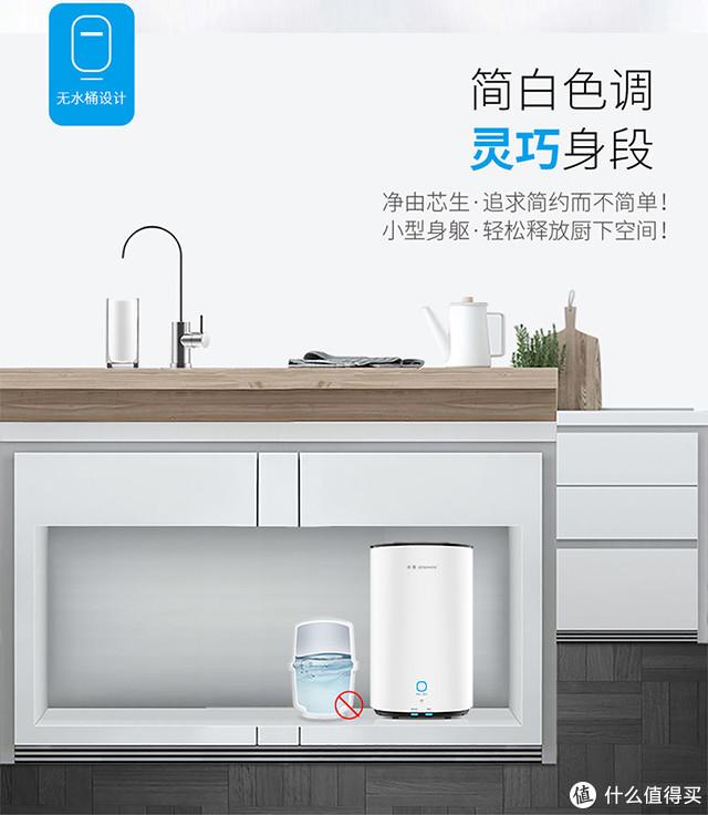 厨房净水器十大排名榜
