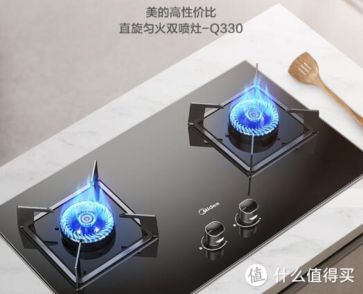 汉风评社 篇二十七:2021年燃气灶美的系列推荐,总有一款适合你
