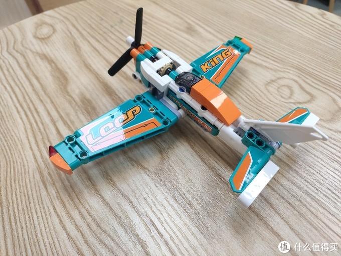 乐高42117竞技飞机测评