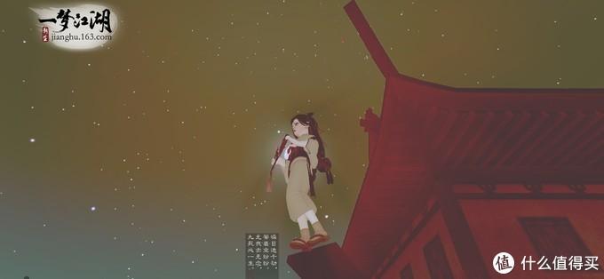 回忆一梦江湖风景图