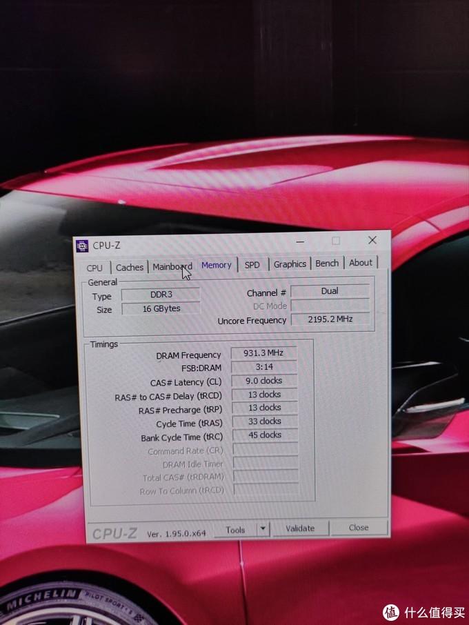 可能是全网首篇锐龙5000系APU的攒机点评文章