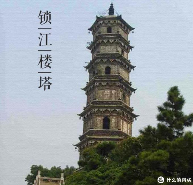 有一座城市,把长江、庐山和鄱阳湖联系在了一起