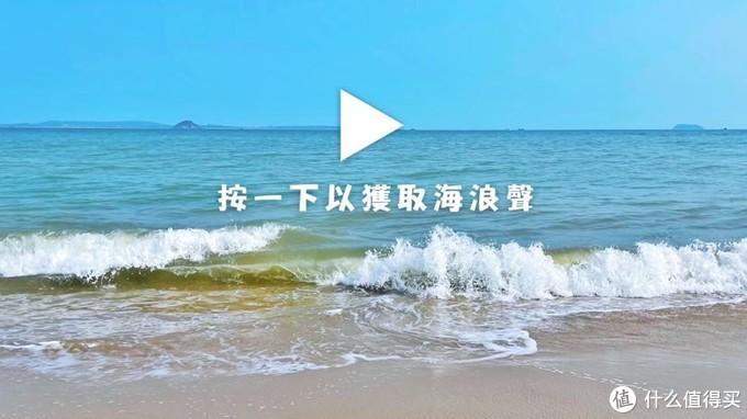 海边抓拍的海浪