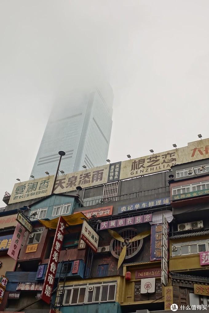 永远云里雾里的尼格依罗酒店92层