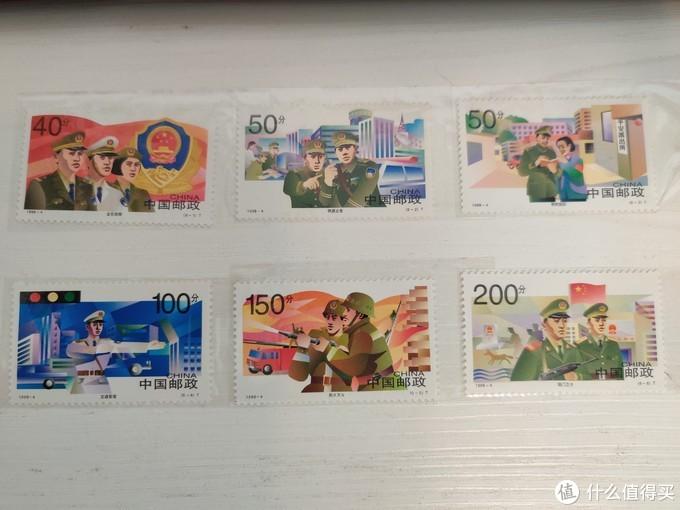 1998年人民警察邮票