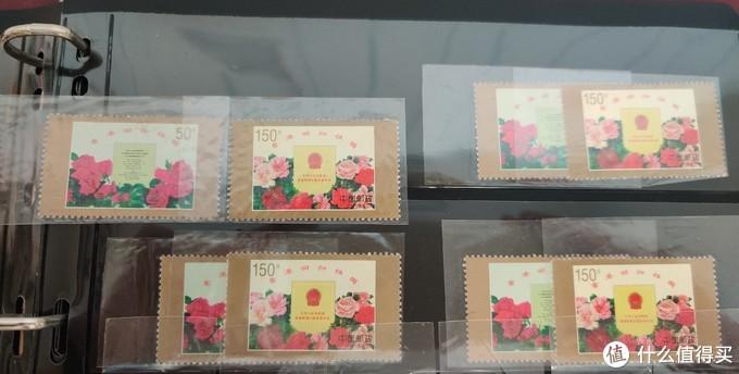 大陆发行的纪念香港回归邮票