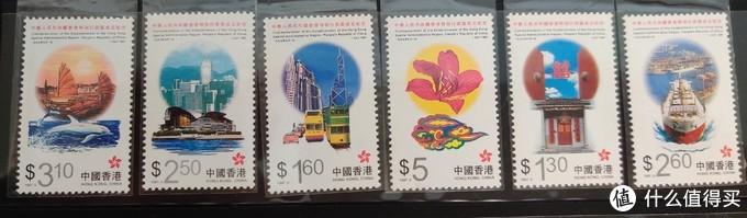 香港发行的纪念香港回归邮票