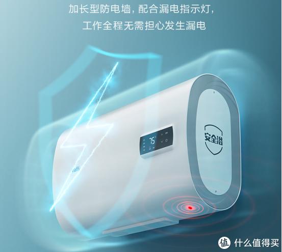 热水器也出轻薄款了,输出性能还翻倍,这才是该有的样子