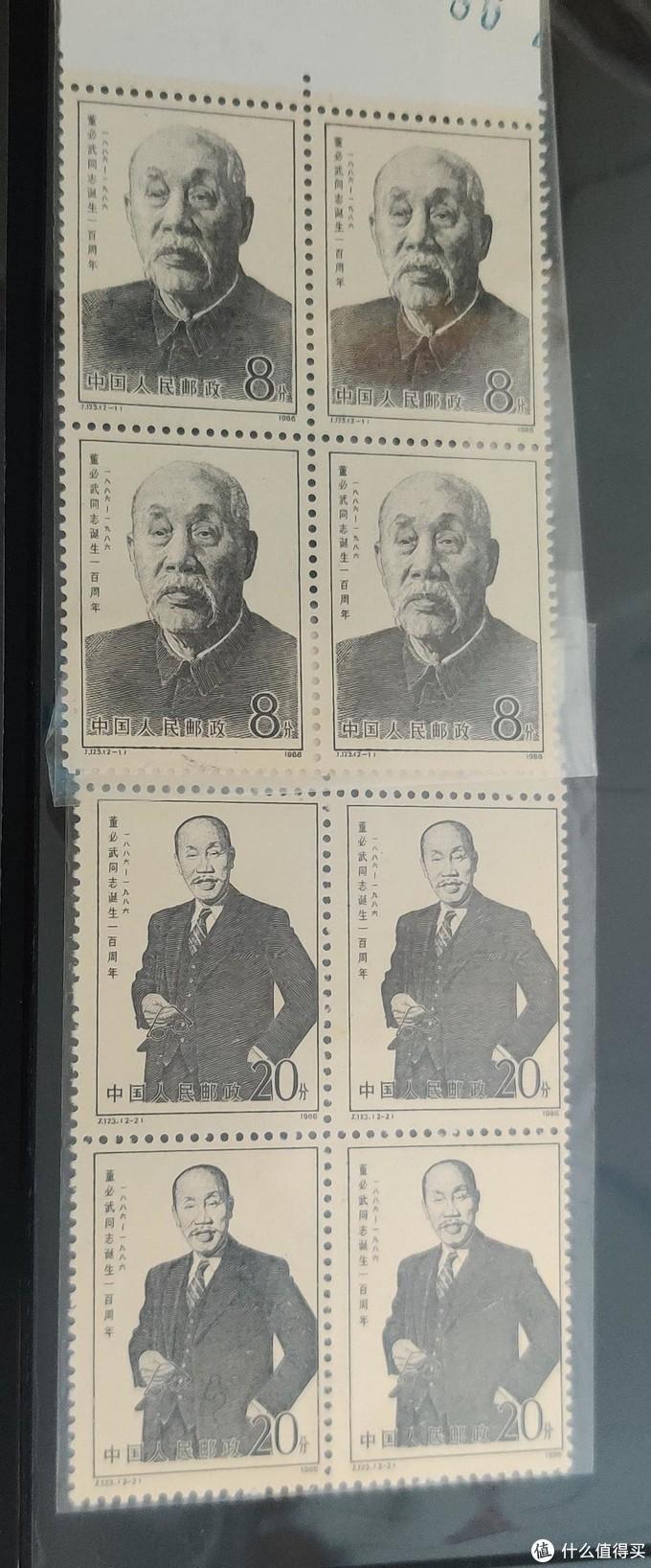 董必武诞生100周年
