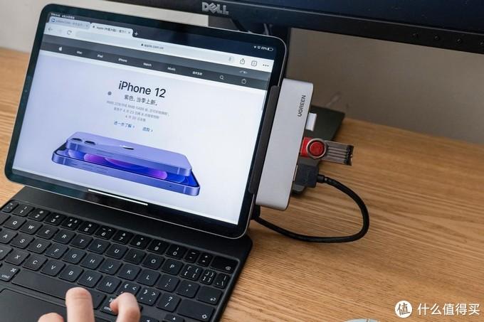 这才是 iPad Pro 第二好用的配件,169元买的真值